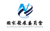 國家發展委員會